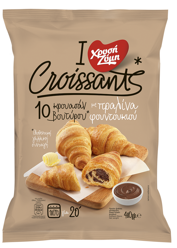 Croissants με πραλίνα φουντουκιού Χρυσή Ζύμη