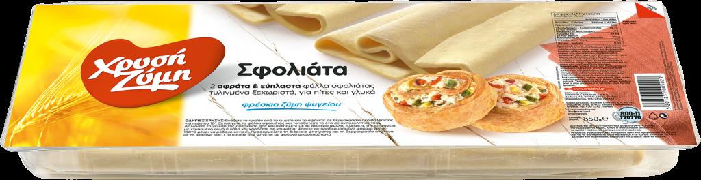 Σφολιάτα (φρέσκια ζύμη ψυγείου) Χρυσή Ζύμη