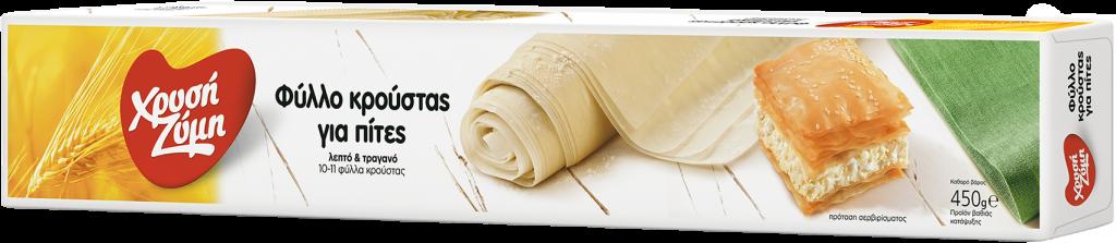 Φύλλο Κρούστας για Πίτες Χρυσή Ζύμη