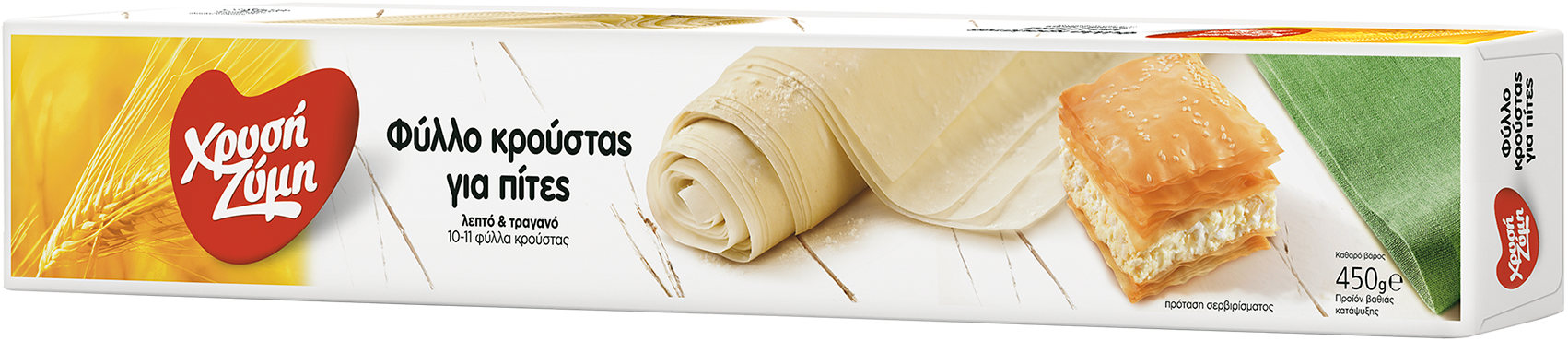 τριφτή χορτοτυρόπιτα με φύλλο κρούστας Χρυσή Ζύμη