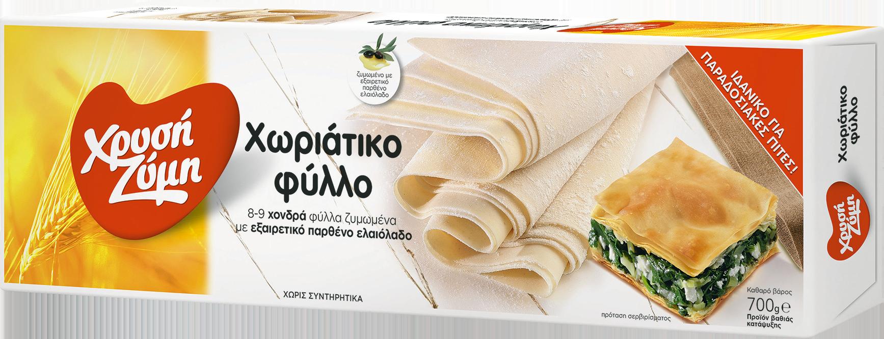 Κοτόπιτα με Χωριάτικο φύλλο από τον Άκη Πετρετζίκη