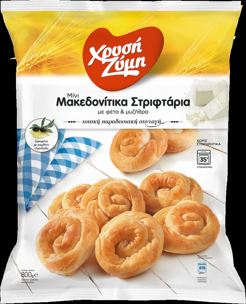 Μίνι Μακεδονίτικα Στριφτάρια με φέτα και μυζήθρα Χρυσή Ζύμη