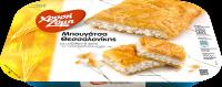 Μπουγάτσα Θεσσαλονίκης με τυρί