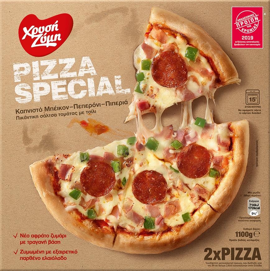 Pizza Special Χρυσή Ζύμη