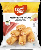 Μακεδονίτικα Ρολίνια με καπνιστό μπέικον και κασέρι