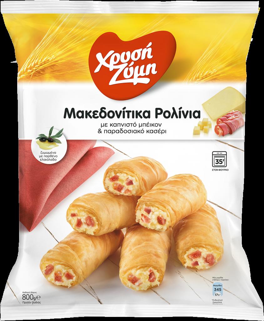 Μακεδονίτικα Ρολίνια Χρυσή Ζύμη με καπνιστό μπέικον και κασέρι