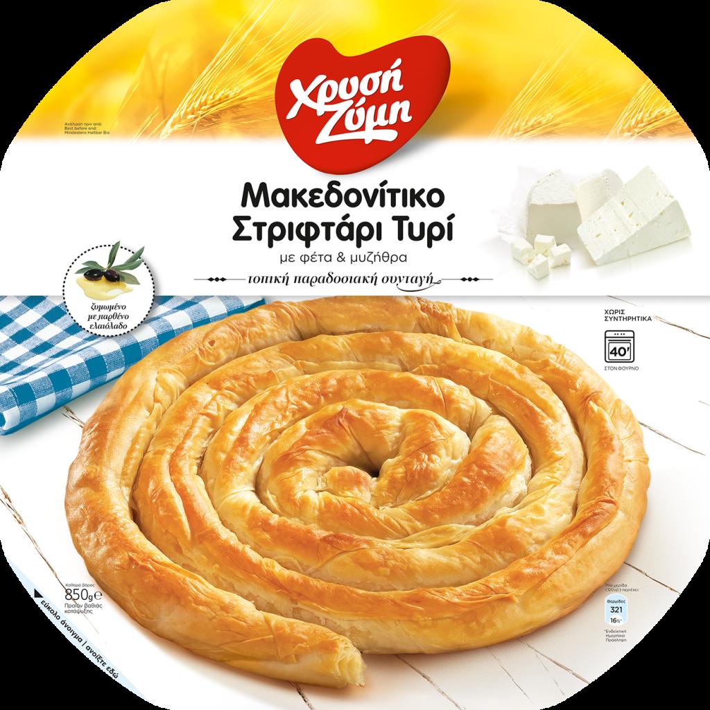 Μακεδονίτικο Στριφτάρι Τυρί με φέτα και μυζήθρα Χρυσή Ζύμη
