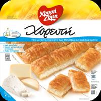 Χορευτή Πίτα με φέτα, καπνιστό τυρί Μετσόβου και γραβιέρα Κρήτης