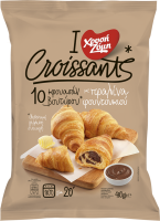 Croissants με πραλίνα φουντουκιού