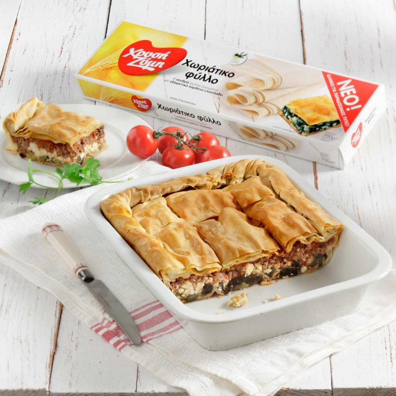 Πίτα με Μελιτζάνα και Κιμά με Χωριάτικο Φύλλο Χρυσή Ζύμη